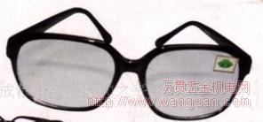 西南 劳保和平 防护眼镜眼罩 价格实惠