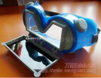 西南 和平劳保 电焊眼镜 价格实惠