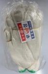 西南 和之平劳保 线手套 价格优惠