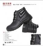 西南成都 劳盾斯-LDS110鞋子 厂家现货供应 质量保障