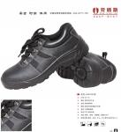 四川成都 劳盾斯-LDS1031款 质量保障 厂家现货供应