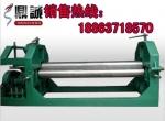 山东专业生产卷板机 电动卷板机 卷板机厂家