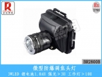 BR2800B微型防爆头灯