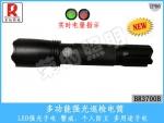 BR3700B多功能强光巡检手电筒