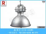 高顶灯,工业照明 厂房 场站 室内照明灯供应