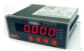 电力及工业自动化测量数显控制仪表