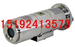 KBA121B矿用隔爆光纤摄像仪