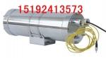 KBA115矿用隔爆摄像仪