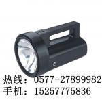 海洋王CH368手提式探照灯卤素灯价格,海洋王CH368厂家