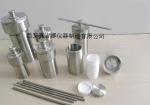 水热合成反应釜 25ML/50ML/100ML