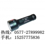 海洋王MSL4720价格,海洋王MSL4720多功能袖珍信号