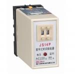 成都德力西JS14P型时间继电器(数字式)