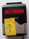 华蕊供应成都地区HX-801水控机 智能卡水表 澡堂打卡机