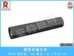 JW7301相同款旋转式开关微型防爆LED手电筒