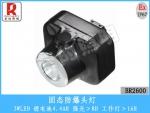 IW5110海洋王同款固态LED防爆头灯