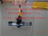 龙岩声测管厂家促销18733769271