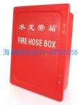消防水带箱、皮龙带箱、船用水带箱