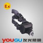 IW5130-LT微型防爆头灯