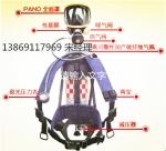 独家专【卖】霍尼韦尔正压式空气呼吸器C900,五一打折价!