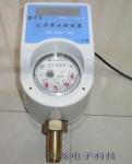 供应长沙华蕊HX-802 刷卡售水机  水控刷卡机