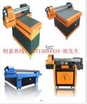 最新软木杯垫彩色打印机