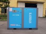开山螺杆式空气压缩机气泵空压机价格
