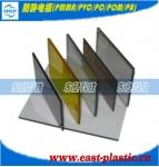 进口抗静电亚克力板/抗静电有机玻璃