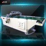 森联淋幕机|优质淋幕机|橱柜自动涂装设备