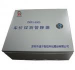 供应车位引导系统设备 道尔智能停车场车位引导系统