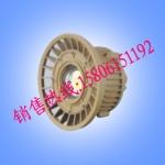 MF04(20W/30W/40W)LED防爆灯 防爆灯壁式安