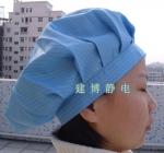 防尘帽/防静电帽/防静电厨师帽/防静电帽子