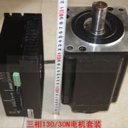 成都信捷步进驱动器XINJE/DP7022/DP508