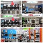 厨房电器经销商门店创新盈利模式 家电免拆清洗赚钱项目!