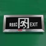 普通嵌墙式指示灯 成都安全标志牌