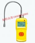 便携式KP830J型可燃气体检漏仪加长管气体检测仪