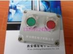 机旁按钮盒ADAH-X2PP厂家直销现货销售
