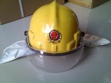 消防头盔价格 新式消防头盔 消防头盔批发 哪买消防头盔