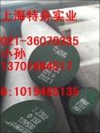 供应无磁圆钢TWZ-3HS