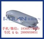 ZD001防水防尘防腐道路与街路照明灯具