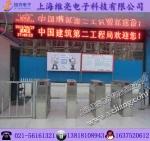 上海建筑工地三辊闸  智能刷卡闸机