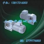 左法兰减速电机SZG30F-0.75KW-10S-L-Z-F