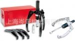 分离式液压拉马 分离式液压拔轮器 分离式液压拔轮器