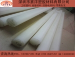 PVDF材料,聚偏二氟乙烯,钢氟龙棒材