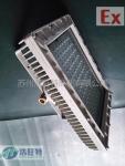 led防爆灯100w 加油站/加气站专用防爆灯