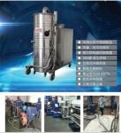 车间强力吸尘器用大功率吸尘器 威德尔配套使用的吸尘器
