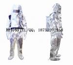 供应DFXF-93-A消防隔热服,隔热服