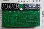 自动定量粉剂包装机控制主板(电路板)