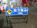 道路施工标志牌 安全警示标志牌 公路路牌3.0mm
