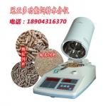 饲料加工厂专用饲料水分测定仪
