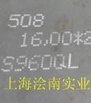 S960QL德国进口高强度钢板可切割零售